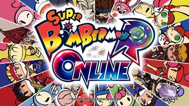 Logo de Super Bomberman R Online.