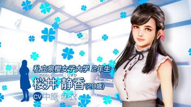 Happy Manager, el extraño juego japonés para PlayStation VR Imagen 2