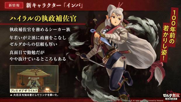 Hyrule Warriors: La era del cataclismo muestra un amplio gameplay en el Tokyo Game Show Imagen 2