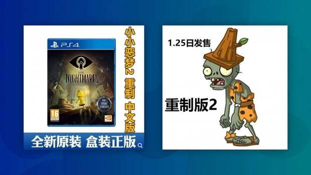 Así se saltan las tiendas online chinas la prohibición de juegos violentos Imagen 2