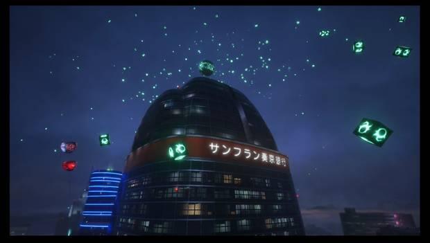 Kingdom Hearts 3 - San Fransokyo: Los cuboscuros convergen en un edificio