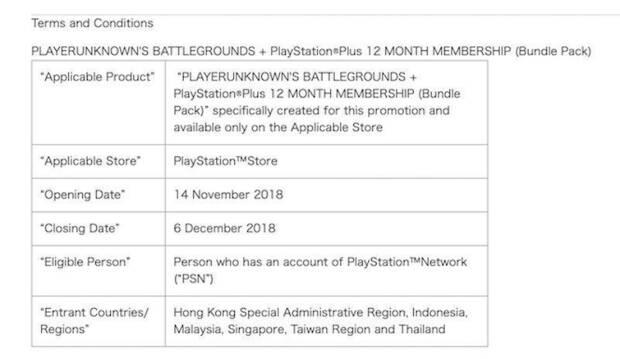 Nuevos indicios de Playerunknown's Battlegrounds en PS4 Imagen 2