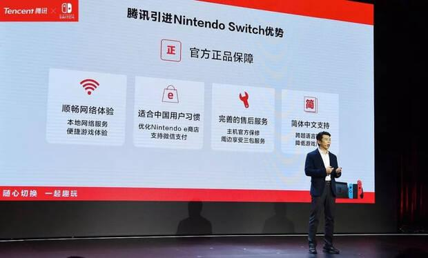 Nintendo Switch Tencent presentaci