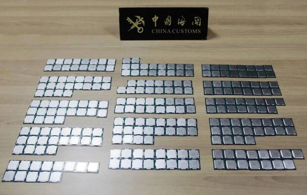 Processors seized by Hong Kong authorities