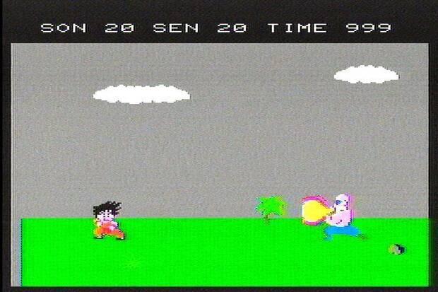 Verano de Dragon Ball: Dragon Daihikyō Imagen 3