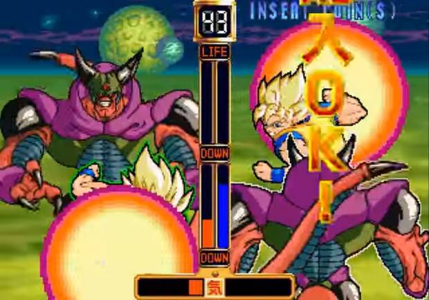 Verano de Dragon Ball: Dragon Ball Z: V.R.V.S. Imagen 3