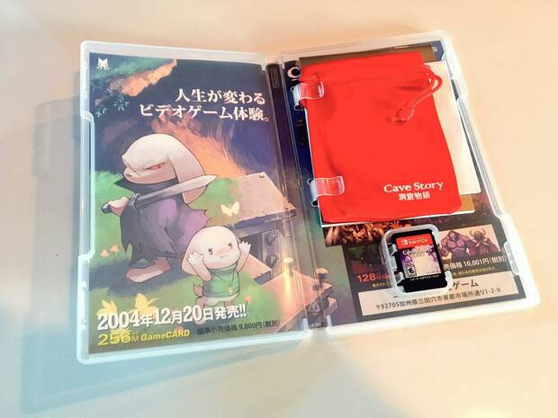 Así es la edición física de Cave Story+ para Nintendo Switch Imagen 4