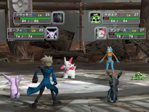 Verano de Pokémon: Pokémon Colosseum Imagen 5