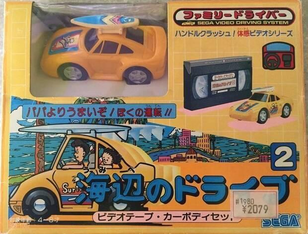 Así era Video Driver, la extraña consola desconocida de SEGA Imagen 7