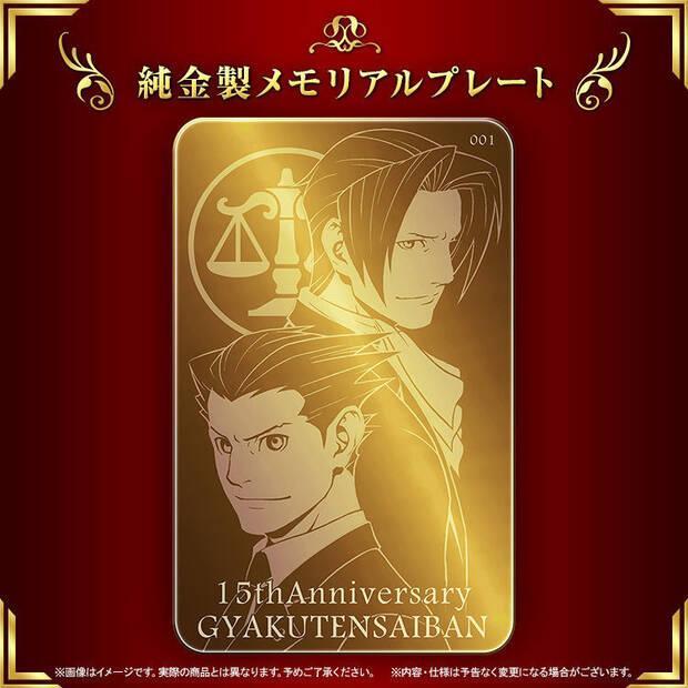 Capcom anuncia una edición especial de la saga Ace Attorney por más de 1000€ Imagen 2