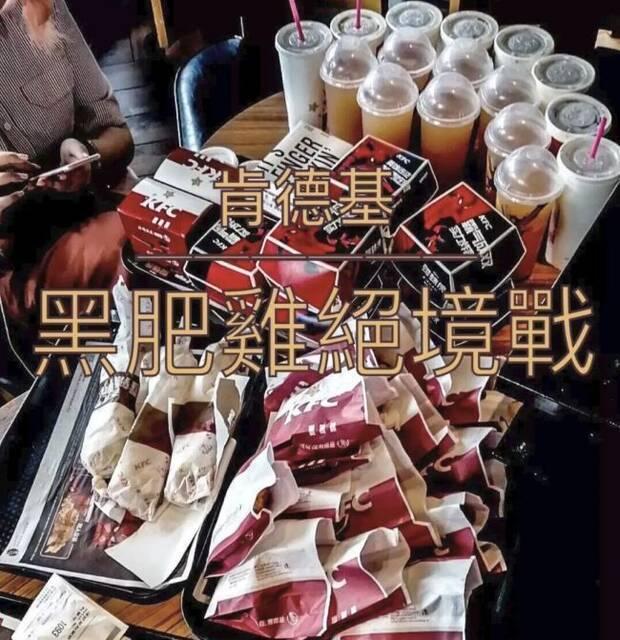 FF XIV: Los jugadores chinos están comiendo cantidades ingentes de KFC para una montura Imagen 4