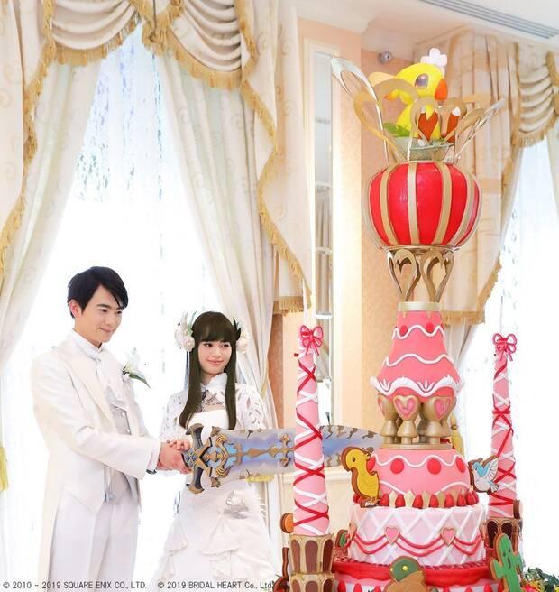 Mi gran boda friki: Así se pueden casar los fans de Final Fantasy XIV en Japón Imagen 4