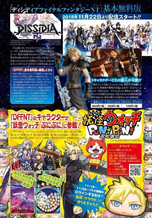 Dissidia Final Fantasy NT tendrá versión 'free-to-play', al menos en Japón Imagen 2