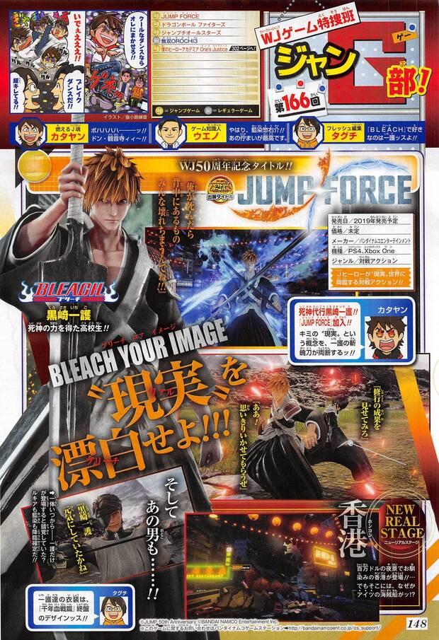 Ichigo Kurosaki, de Bleach, estará en JUMP Force Imagen 2