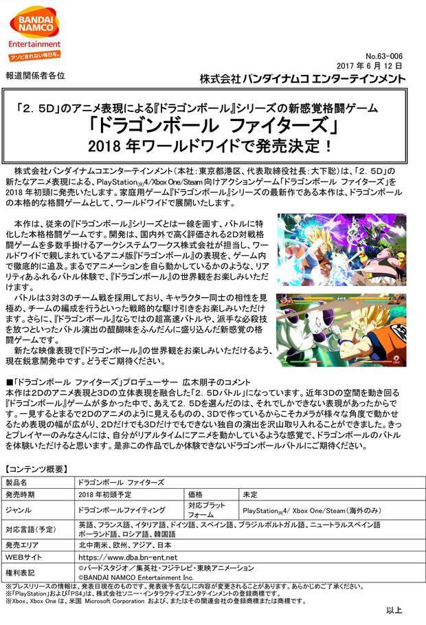Un nuevo Dragon Ball podría llegar en 2018 Imagen 3