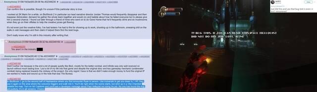 Desvelado un curioso 'bug' de BioShock diez años después