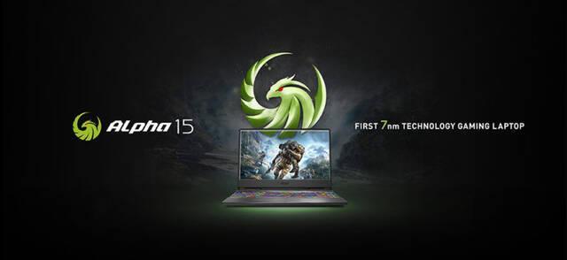 MSI presenta Alpha 15, el primer portátil gaming con una GPU AMD RX 5500M