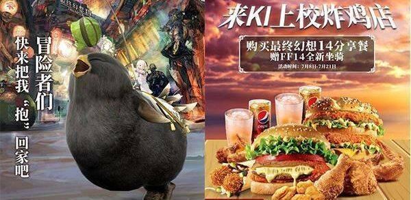 FF XIV: Los jugadores chinos están comiendo cantidades ingentes de KFC para una montura