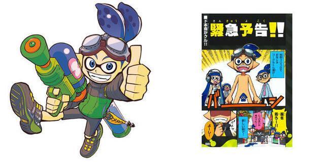 Japón tendrá un manga oficial de Splatoon