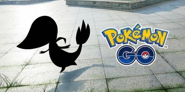 Pokémon GO: Niantic adelanta la llegada de los Pokémon de Teselia en sus redes sociales