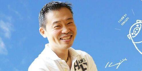 Keiji Inafune estará en el GameLab