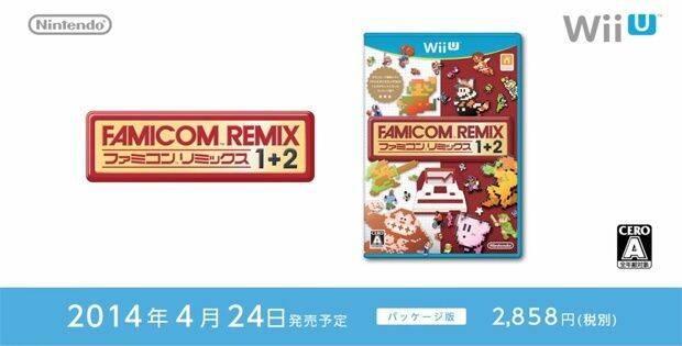 Los dos NES Remix se unirán en formato físico en Japón