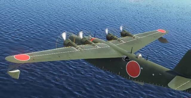 War Thunder adelanta la llegada de la aviación japonesa en un nuevo vídeo