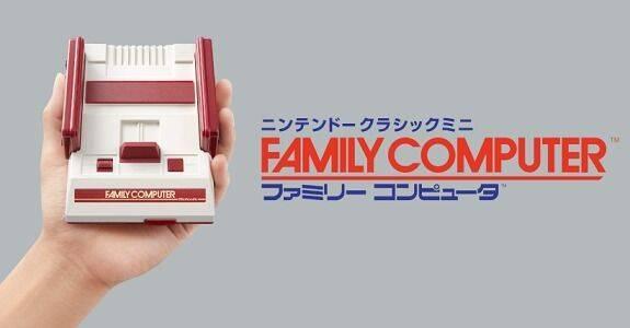 La Famicom Classic Mini regresa a las tiendas japonesas