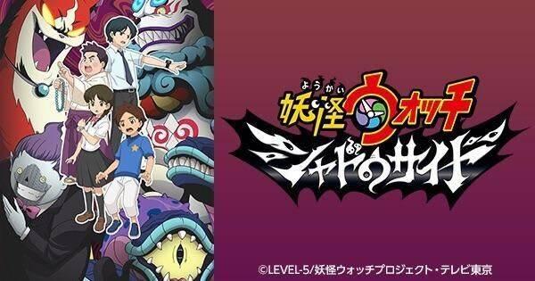 Level-5 prepara un nuevo proyecto transmedia con Yo-Kai Watch
