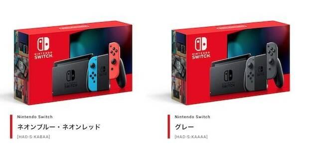 La versión revisada de Nintendo Switch empieza a llegar a Australia