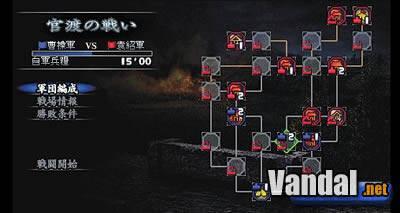 Nuevas imágenes de Dynasty Warriors PSP