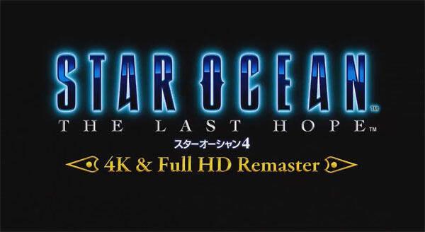 Square Enix anuncia Star Ocean: The Last Hope para PS4 y PC