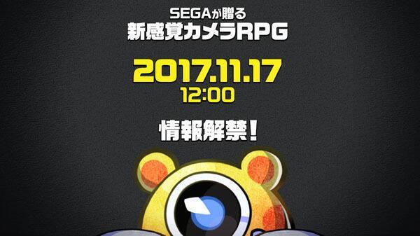 Sega presentará esta semana un nuevo juego de rol para móviles