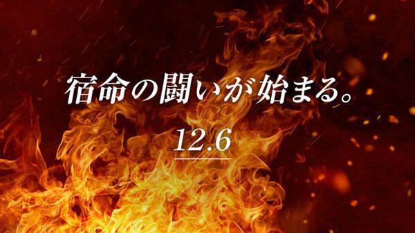 Koei Tecmo anunciará un nuevo juego el 6 de diciembre