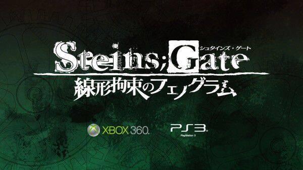Japón recibe un nuevo Steins;Gate en 2013