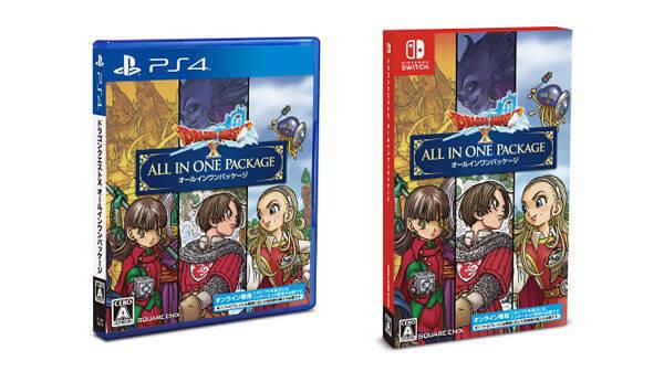 Japón recibirá Dragon Quest X para PS4 el 17 de septiembre