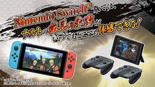 La trilogía de Naruto se presenta en Switch con su primer tráiler