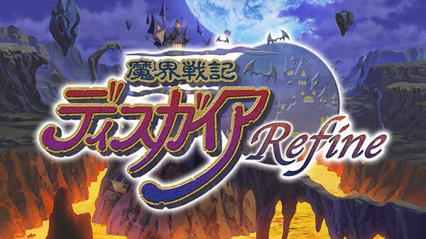 Disgaea Refine estrena página web en Japón
