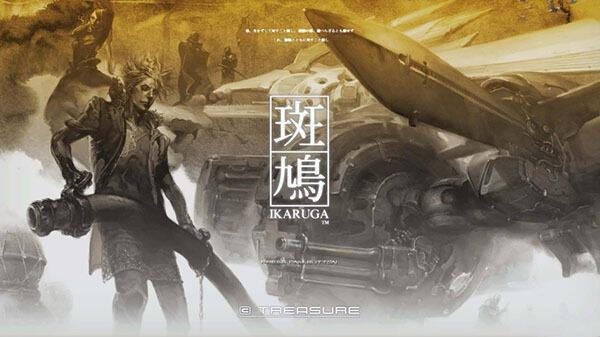 E3 2018: Ikaruga llega a PlayStation 4 el 29 de junio