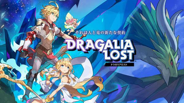 300.000 usuarios prerregistrados oficialmente en Japón para Dragalia Lost