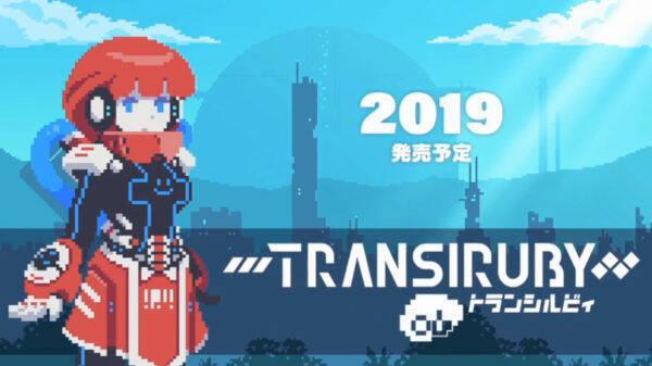 Los creadores de Kamiko anuncian Transiruby para Nintendo Switch