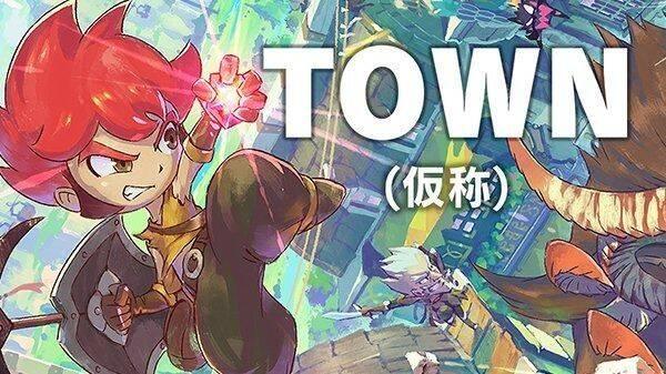 TOWN es el nuevo juego de rol de Game Freak para Nintendo Switch