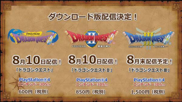 Dragon Quest I, II y III se sumarán a PS4 y Nintendo 3DS