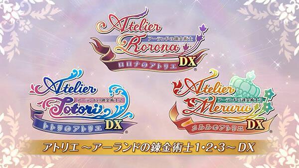 Nuevo tráiler de las remasterizaciones de Atelier Meruru, Rorona y Totori