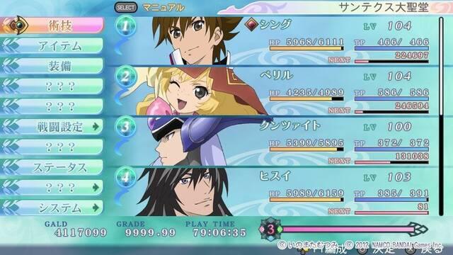 Un fan lleva al nivel 100 todos los personajes de la demo de Tales of Hearts R