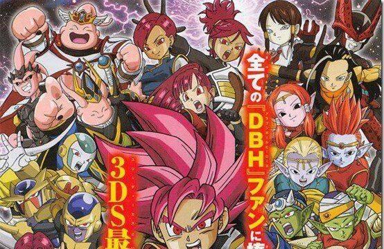 Anunciado Dragon Ball Heroes: Ultimate Mission X para 3DS