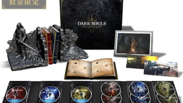 La trilogía Dark Souls tendrá una edición especial de casi 400 euros