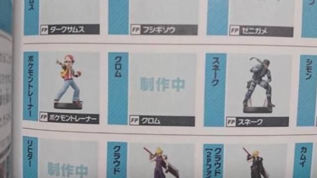 Nintendo podría lanzar amiibo de más personajes de Smash Bros. Ultimate
