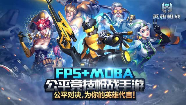 Blizzard emprende acciones legales contra el clon chino de Overwatch