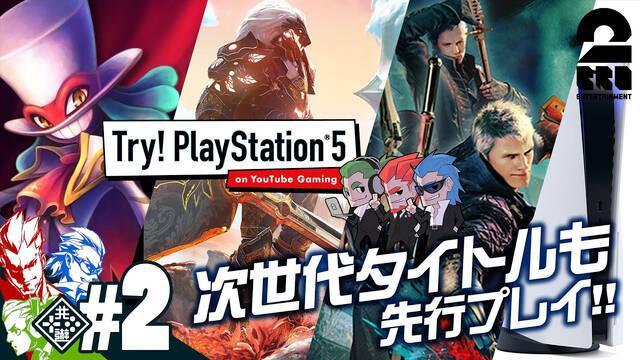 PS5 gameplay Godfall, DMC5, Balan Wonderworld